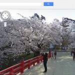 弘前城・弘前公園の「Googleマップ」のストリートビューが公開されました!