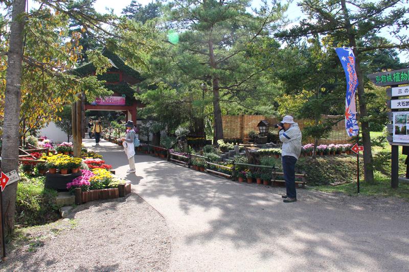 弘前城植物園の入口