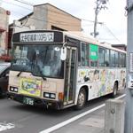 100円バス・コインロッカー・公衆電話のご案内