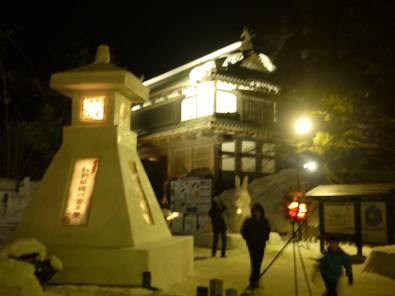 弘前城雪灯籠まつり 東門