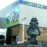 弘前城(弘前公園)周辺の飲食店