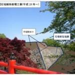 弘前城(弘前公園)の本丸石垣修理事業が本格化!