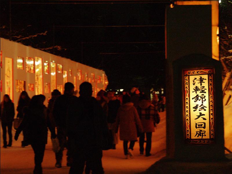 2014年弘前雪灯篭まつり 津軽錦絵大回廊 ねぷた絵