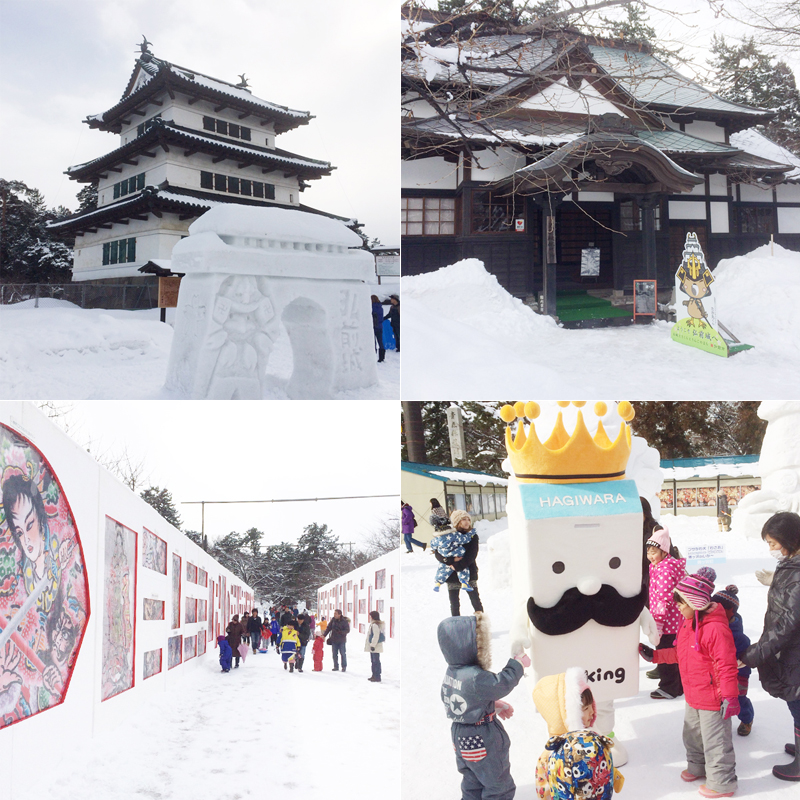2014年弘前雪灯篭まつり 最終日昼 弘前城の様子