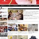 弘前公園・弘前城でのお花見の楽しみ方ページを公開しました!
