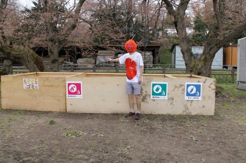 弘前公園 ゴミの分別
