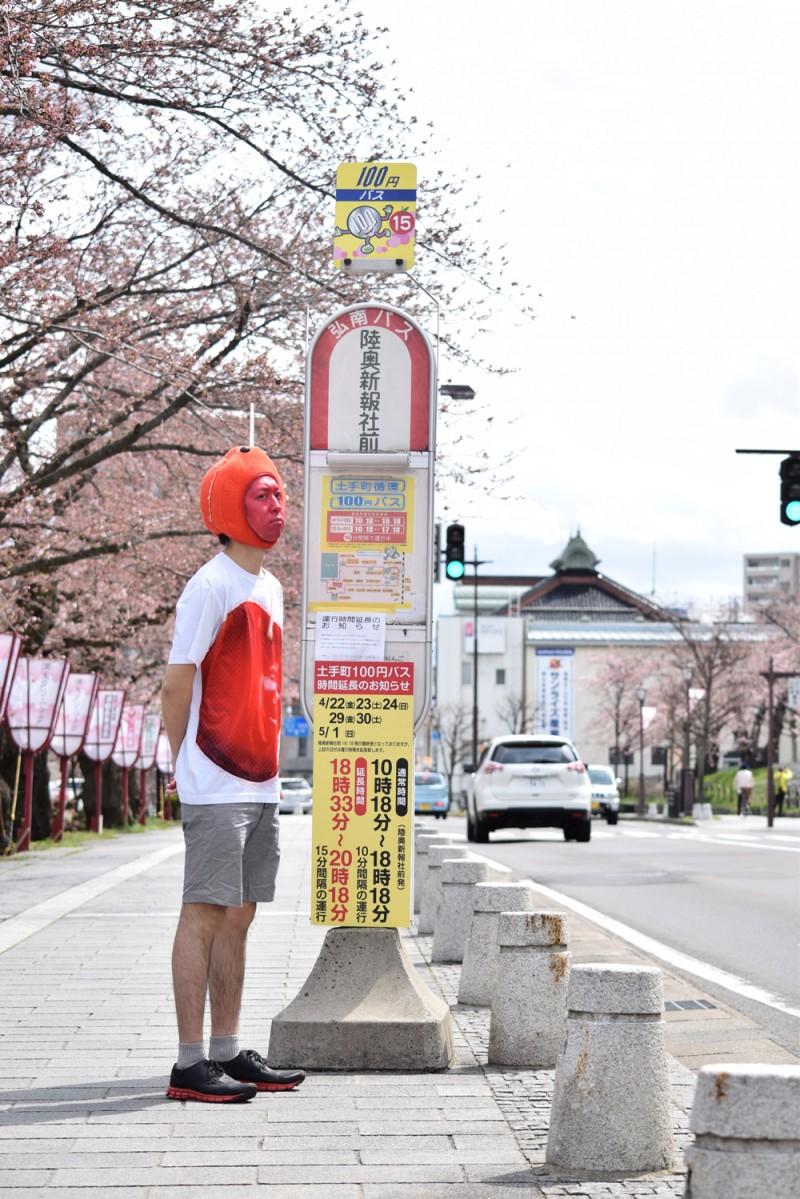 弘前さくらまつり 公共交通機関の利用