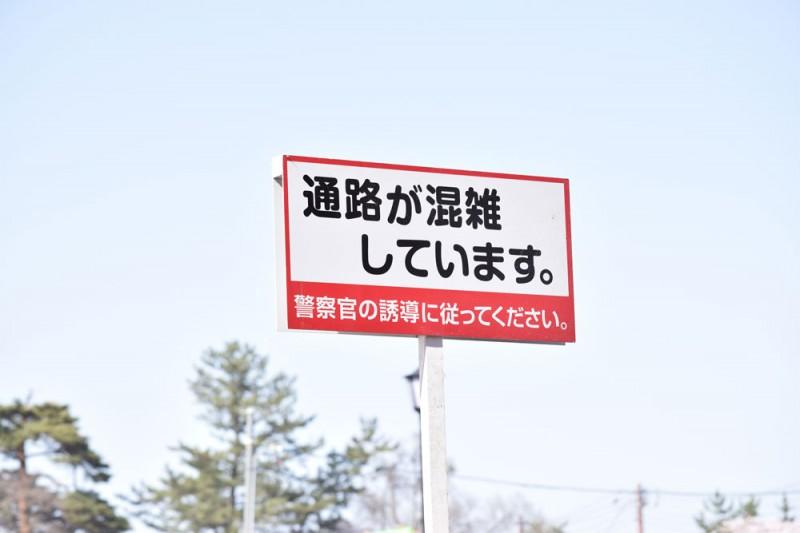 出店(弘前公園・弘前城)