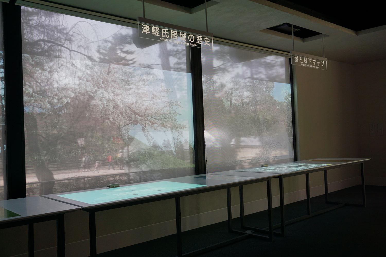 「弘前城情報館」