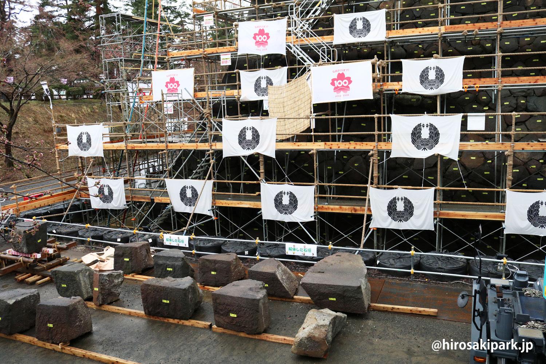 弘前城 解体した石垣