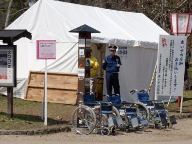 車椅子(無料貸出し・介助)観光のボランティア