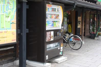 津軽藩ねぷた村前にある自動販売機