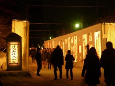 弘前城雪灯籠まつりを楽しもう!