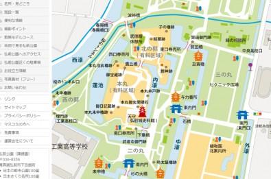 地図で弘前公園内を見てみよう