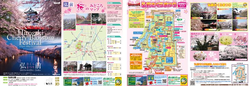 2013_0426_01