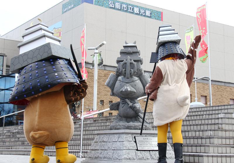 AKB48恋するフォーチュンクッキー踊ってみた たか丸くん たか丸くん石造と