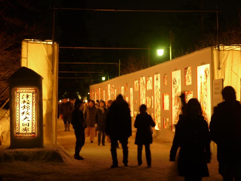 弘前城雪灯籠まつり 津軽錦絵大回廊