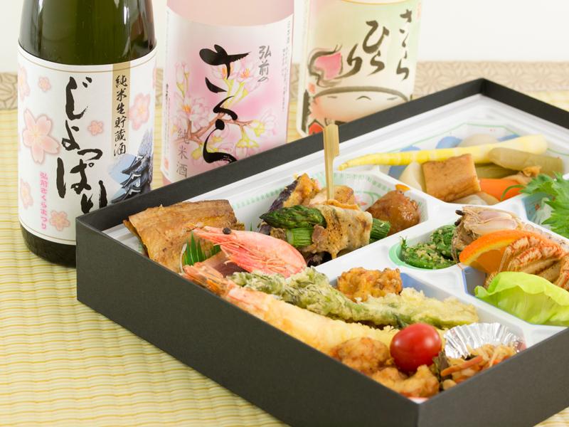 弘前城のある弘前公園で行われた手ぶらで観桜会のお弁当