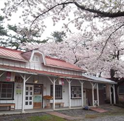 芦野公園旧駅舎