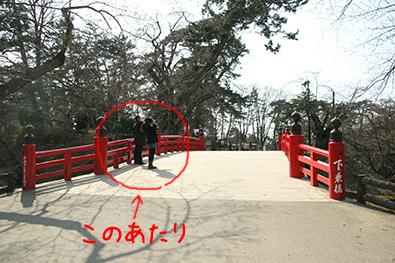 下乗橋の上から撮影