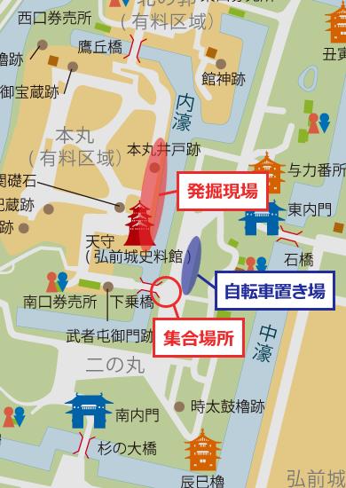 【無料】弘前城本丸発掘調査の現地説明会開催