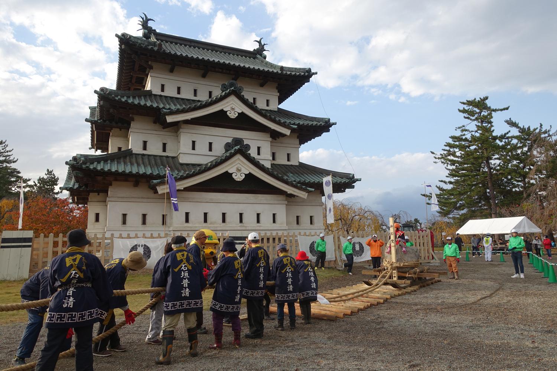 弘前城本丸石垣修理体験イベント