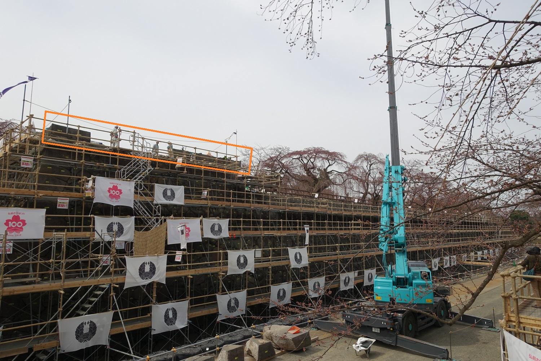 弘前城石垣修理事業