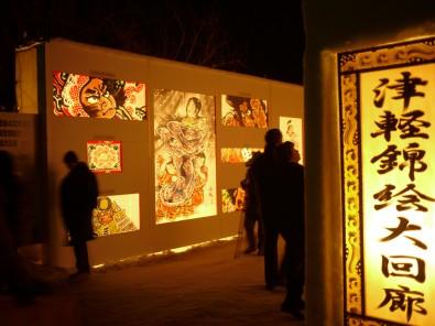 弘前城菊と紅葉まつり企画『弘前城写真コンテスト』