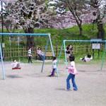 丑寅櫓前公園