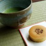 与力番所 (ヨリキバンショ)でお茶をたしなむ