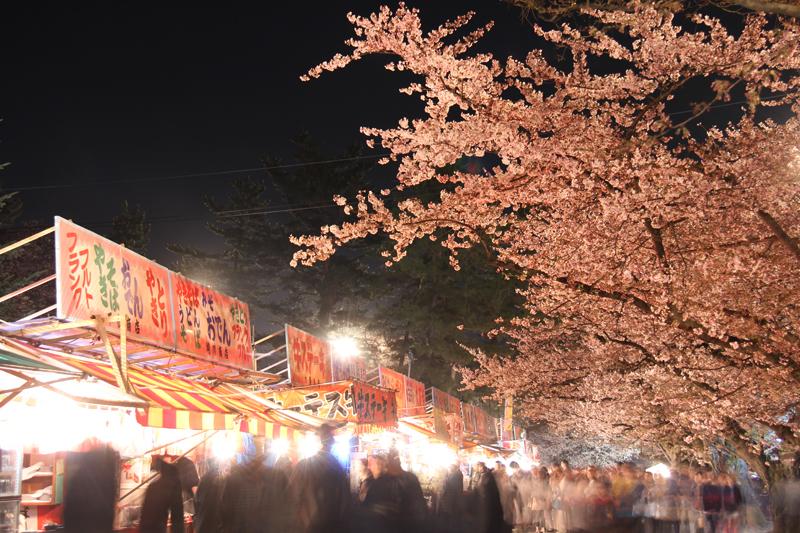 弘前さくらまつり夜桜もおすすめです