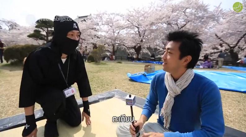 弘前城の忍者にインタビュー