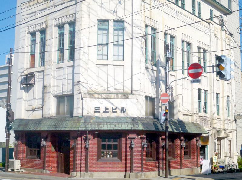 旧弘前無尽社屋(三上ビル)外観