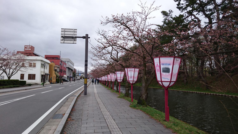 弘前公園 外濠の様子
