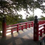 春陽橋 (シュンヨウバシ)