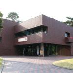 市立博物館 (シリツハクブツカン)