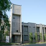 市民会館 (シミンカイカン)
