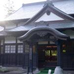 武徳殿休憩所 (ブトクデン キュウケイジョ)