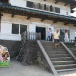 弘前城史料館(ヒロサキジョウシリョウカン)
