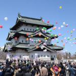 本日開幕!弘前さくらまつり2019 開会式【2019/4/20】
