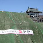 令和元年5月1日 弘前公園をはじめとする市内7施設を無料開放
