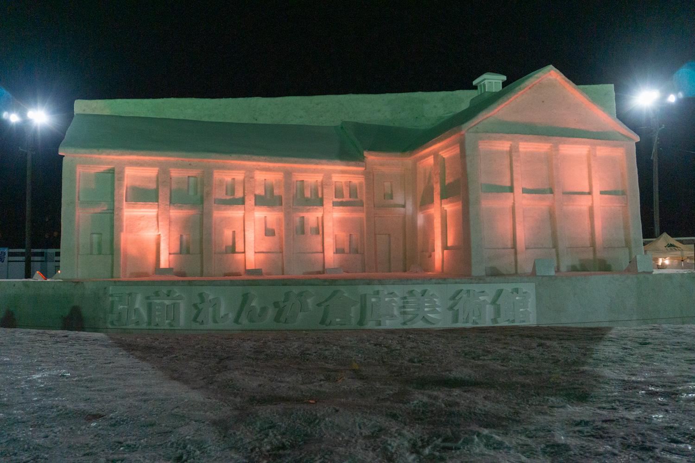 2021年2月10日~2月14日「弘前城雪燈籠まつり」